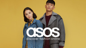 Premier 40% off Easter Fashion at ASOS