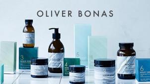 £5 Off Next Order Over £20 with Newsletter Sign Up at Oliver Bonas